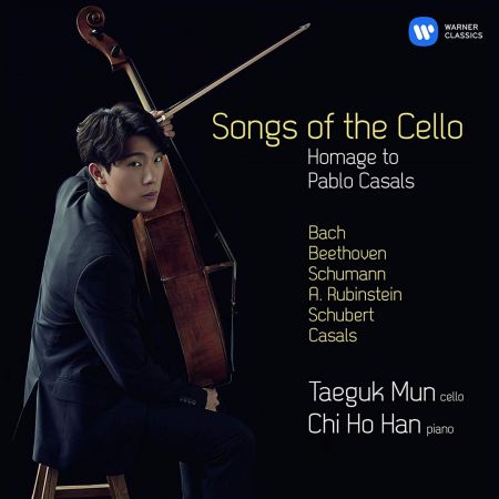 Songs of the Cello – Taeguk Mun